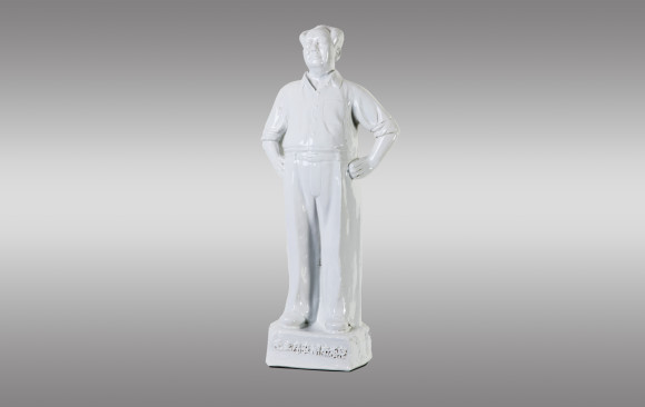 Mao Tse Tung en porcelana China<br/> Siglo XX