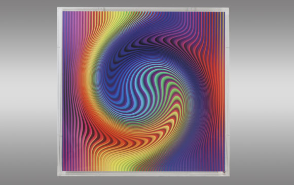Yanel Sánchez 2015<br/> Optical Art<br/> Digital print on aluminum